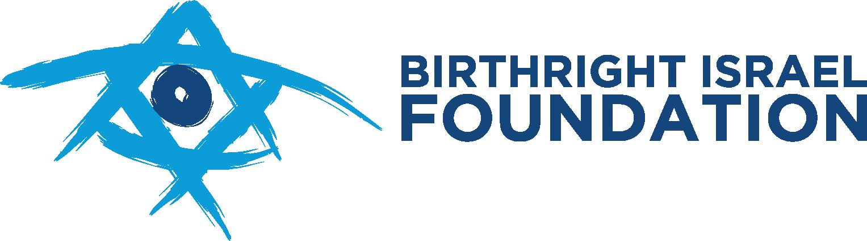 Birthright_Israel_Logo_RGB